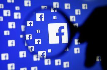 Facebook implementa una aplicación para niños menores de 13 años